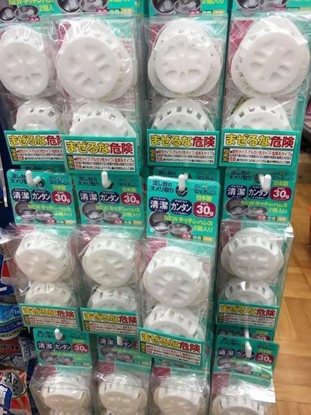 日本製 WEICO 排水口 消臭除菌清潔錠 廚房/流理台/水槽 2入裝