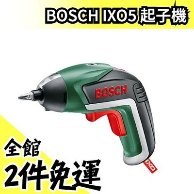 日本 博世 BOSCH IXO5 起子機 電動螺絲起子 充電式 LED燈 DIY 10件替換頭 附收納盒【水貨碼頭】