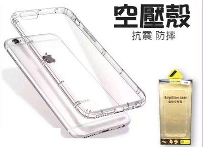 ASUS Zenfone 5 5Z (ZE620KL)有吊孔 【原裝正版】Airpillow case 空壓殼 耐震防摔
