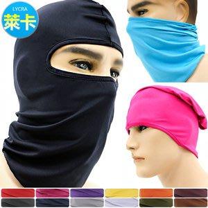 超彈性萊卡防曬頭套.抗UV防風面罩騎行面罩騎行頭套蒙面頭套頭圍脖圍巾全罩式防風口罩E010-04偷拍網