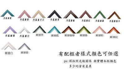 拼圖框 2000片拼圖用框 尺寸: 68*96cm 升級最強版 搭配業界最厚1.8mm抗氧化性面板 台北市