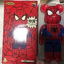 Medicom marvel Avengers復仇者聯盟 spider man 一番賞特賞蜘蛛俠 Bearbrick 400%
