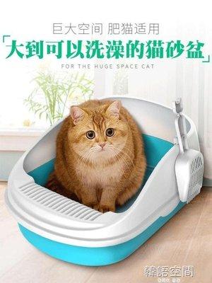 貓森林貓砂盆特大號半封閉防外濺防帶出廁所貓咪用品貓屎盆貓沙盆 YTL