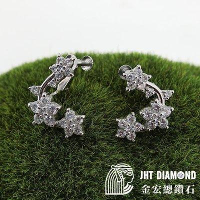 【JHT金宏總珠寶/GIA鑽石專賣】天...