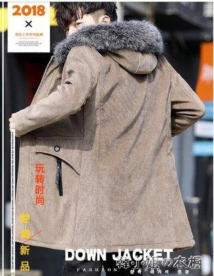 男士外套冬季韓版軍大衣潮流帥氣中長款加絨男皮毛一體YXS