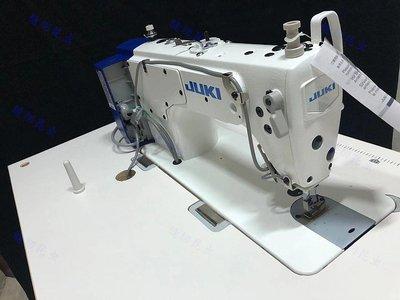 迷你縫紉機全新日本juki重機牌DDL-7000A-7祖奇工業電腦平車縫紉機家用衣車