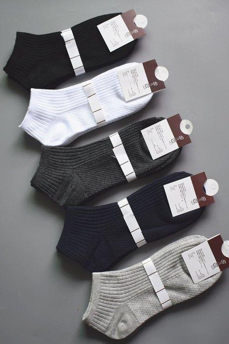 日本男士夏季純棉短襪 短筒薄款簡約純色日本男襪 極短襪 棉襪 船型襪 襪船 襪套 日本男襪 6雙950