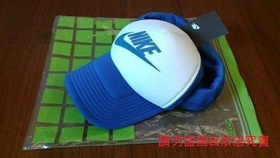 NIKE 印刷圖騰網帽 正品貨 帶回