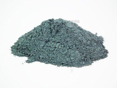 鋅粉-100克-袋裝-0.998-正勤含稅-701230