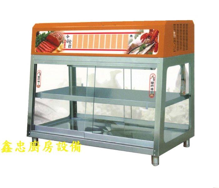 鑫忠廚房設備-餐飲設備-桌上型冷藏雙向對開冷藏小菜廚-賣場有烤箱-工作台-咖啡機-水槽-高湯爐-冰箱-西餐爐-快速爐