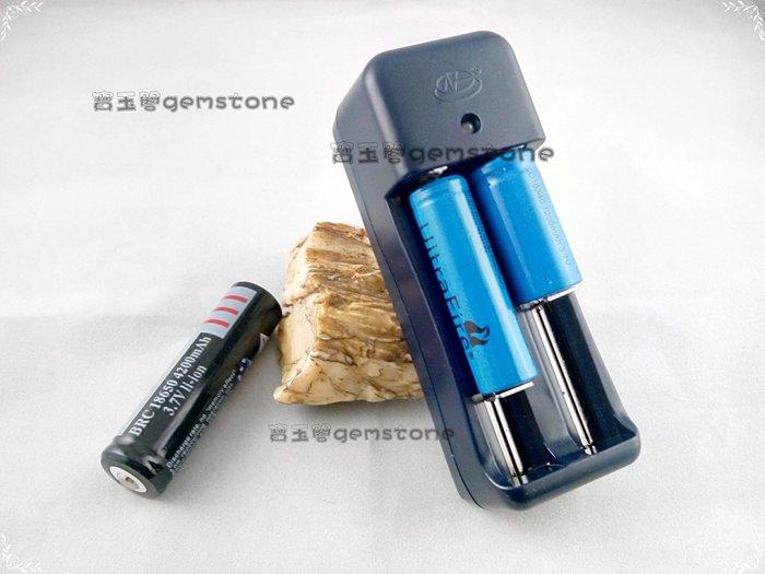 玉見真實 珠寶鑑定儀器-14500 18650 16340雙槽式 鋰電池多功能充電器 電池充電器 MCATOT005