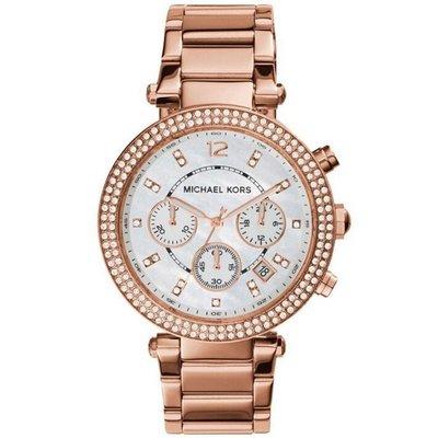 【如假包退】Michael Kors 手錶 mk女士鋼帶玫瑰金鑲鑽水鉆石英女錶MK5491