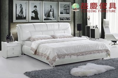 【大熊傢俱】8100 皮藝床 5尺 6尺床台 沙發床 雙人 床架 牛皮軟床 儲藏床