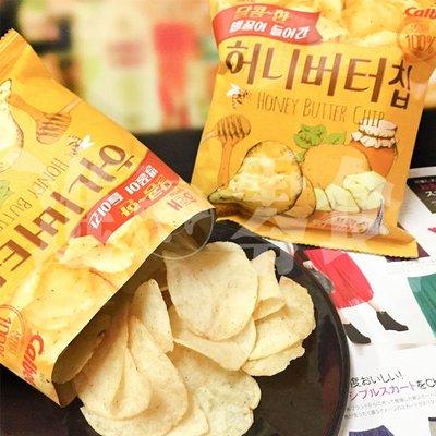 韓國 Calbee 蜂蜜奶油洋芋片 30g 蜂蜜+奶油的鹹甜滋味【特價】§異國精品§