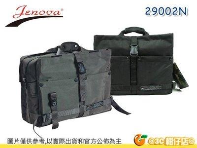 @3C 柑仔店@ JENOVA 書包型 29002N 指南針 相機包 隨身包 可放腳架 NB 1機3鏡 附雨罩 公司貨