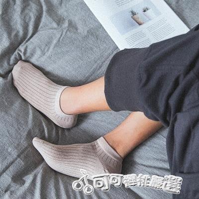 襪子 男襪子男中筒短襪短筒低筒純棉防臭吸汗薄款夏季透氣男士淺口