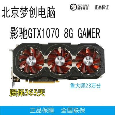 顯卡顯卡索泰 GTX1070  X GAMING 8G OC顯卡1060TI GT1080TI RTX 2080TI