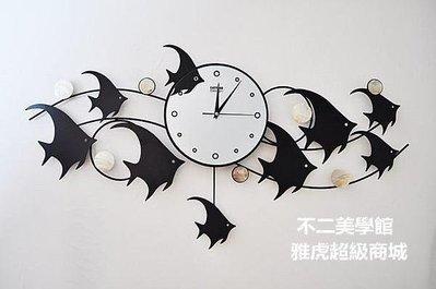 【格倫雅】^魚群鐵藝掛鐘靜音鐘客廳鐘表擺動掛表裝飾鐘 鐵藝魚群掛鐘211[g-l-y87