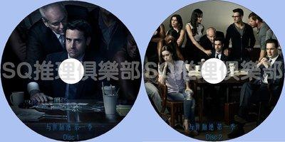 2014美國罪案驚悚劇DVD:與世隔絕 第一季 Sequestered 全12集2碟DVD
