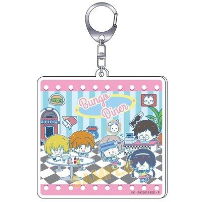 【好品質】文豪野犬 亞克力掛件鑰匙扣 棒棒糖系列 animate正版【哆啦小鋪】