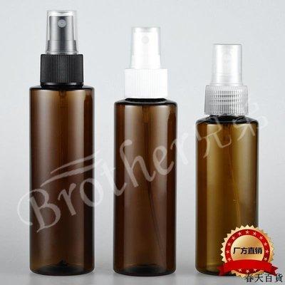 100ml棕色平肩噴霧瓶小噴壺分裝瓶魚餌香味素噴瓶分裝瓶 旅行收納瓶 塑膠瓶 噴瓶滿399出貨