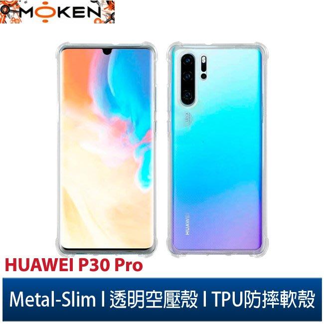 【默肯國際】Metal-Slim HUAWEI P30 Pro (6.47吋) 透明 TPU 空壓殼 防摔 軟殼