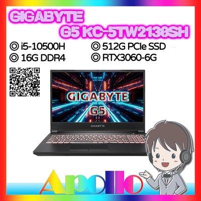 GIGABYTE G5 KC-5TW2130SH/i5-10500H/16GD4/512GBPCIe/RTX3060/