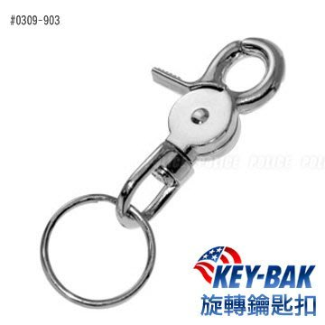 【EMS軍】美國KEY-BAK旋轉鑰匙釦 -(公司貨) # 0309-903 ( 銀色 )