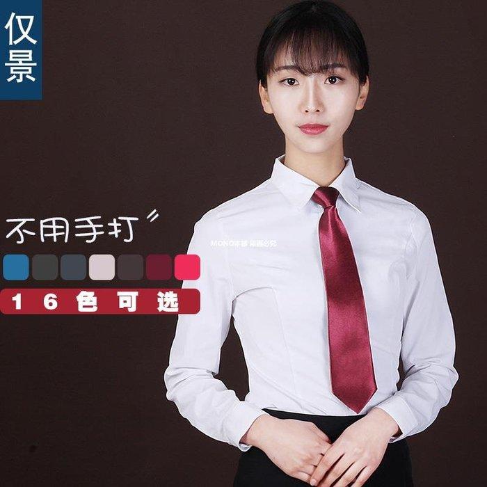 MONO本鋪 女士拉鏈領帶正裝商務職業正韓學院風自動懶人方便免打易拉得