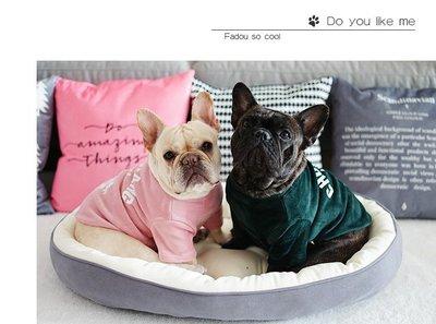 *WANG*寵喵樂《韓版簡約雙色兩用橢圓窩-S號》超厚實貓睡床/睡窩IC-0802
