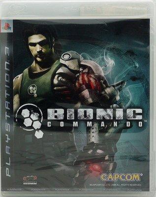 【二手遊戲】PS3 生化突擊隊 Bionic Commando 英文亞版【台中恐龍電玩】