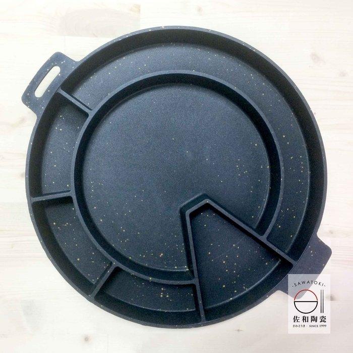 +佐和陶瓷餐具批發+【26A0015 韓式合金烤盤/圓34cm】餐廳/ 韓式/烤肉