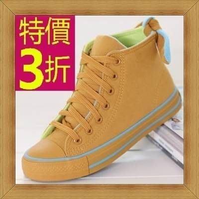 帆布鞋 女平底鞋-可愛迷人韓風女休閒鞋7色53u63[韓國進口][米蘭精品]