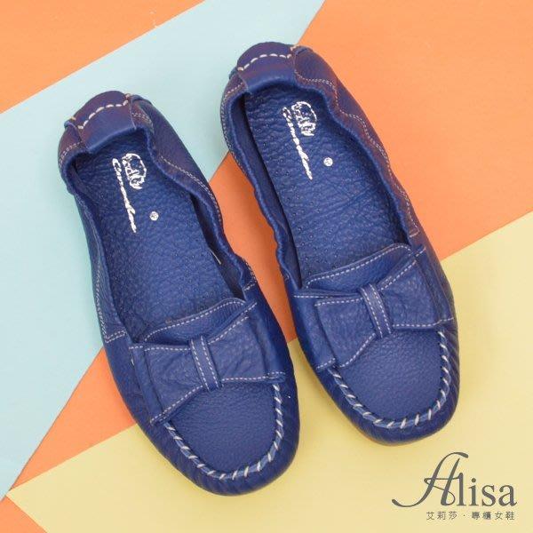 專櫃女鞋 雙蝶結可彎真皮豆豆鞋-艾莉莎Alisa【8808】藍色下單區