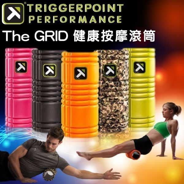 現貨 TRIGGER POINT  The Grid 健康按摩滾筒 / 瑜珈滾筒