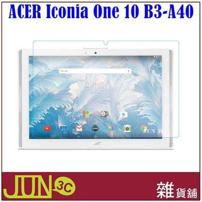 ⓄJUN-雜貨舖Ⓞ ACER Iconia One 10 B3-A40 保護貼 螢幕貼 亮面保護貼 螢幕保護貼 靜電吸附 台中市