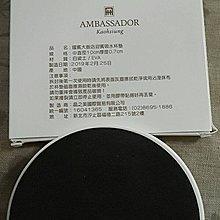 【紫晶小棧】國賓大飯店 迎賓吸水杯墊 隔熱墊 杯墊 白瓷土 (現貨2個)