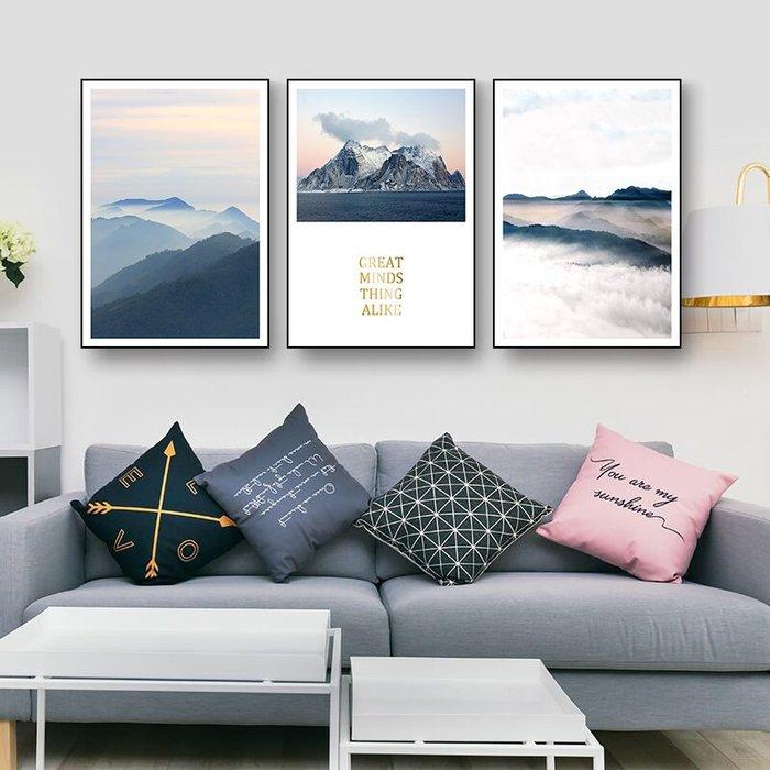 三幅一組油畫布 風景山水意境 畫芯/畫布/30X40☺暖暖屋☺傢居藝術館