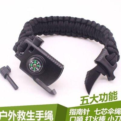 荒野求生戶外指針求生手環多功能手表戰術手繩野外生存手鏈