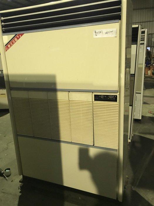 (大台北)中古東元7.5RT水冷箱型機3φ220V(編號:TE1061205)~冷氣空調拆除回收買賣出租~