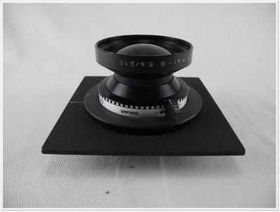 Schneider 信乃達 210mm F5.6 大型相機專用鏡頭 二手良品 8.5成新