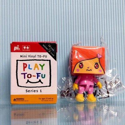 [ 三集 ] 公仔 PLAY-TOFU Series 1 Cute TO-FU   高約:6公分  材質:塑膠  J2