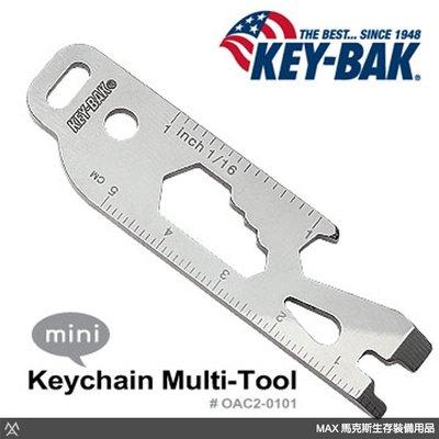 馬克斯 KEY-BAK 美國經典鑰匙圈 - Keychain Multi-Tool 多功能鑰匙圈 / 0AC2-0101