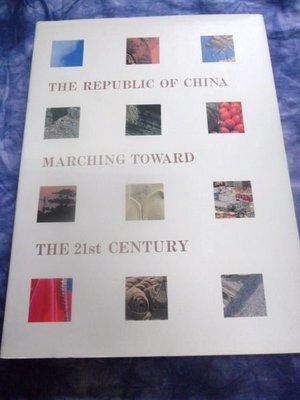 【兩手書坊】西文書~《THE REPUBLIC OF CHINA MARCHING TOWARD THE 21st CHNTURY》~C5