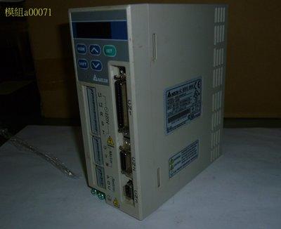 伺服驅動器 ASD-A0421LA (400W) 桃園市