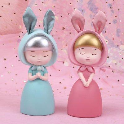 雅典生活館~夢境兔娃娃新年節生日禮物創意藝術品擺件禮物家居裝飾品臥室擺設