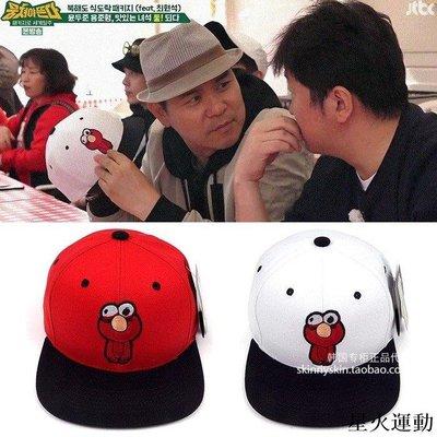 【星火運動】 WAYWARD SESAME STREET卡通運動帽男女同款平沿帽