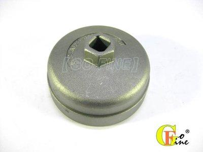 GO-FINE 夠好碗型機油心工具FN-001FORD福特Pronto好幫手適用機油芯的直徑在65mm~67mm14邊