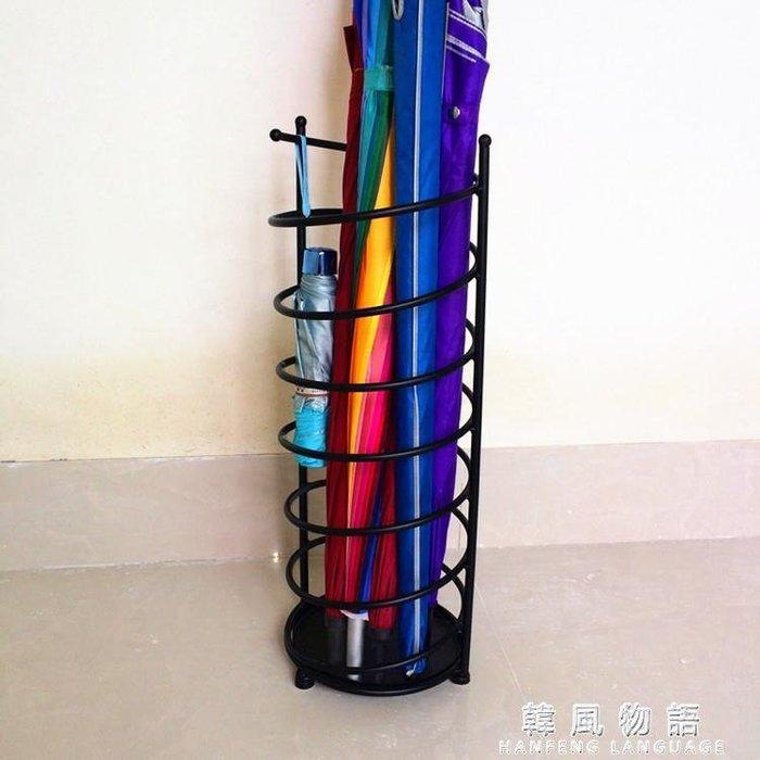 歐式家用雨傘架 鐵藝創意雨傘架雨傘桶收納桶雨傘架酒店大堂CY
