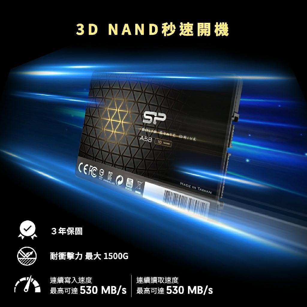 全網最便宜 SP A58 SSD 固態硬碟 128G 128GB INTEL M2 PCI 2.5吋 SATA3 硬碟 筆電 ps4 電競 ps5 吃雞 lol